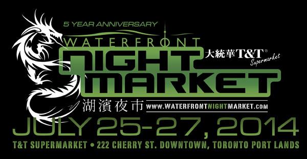 T&T night market 2014